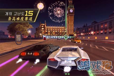 Gameloft大作狂野飙车7:热度 登录安卓2
