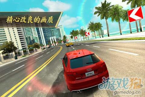 Gameloft大作狂野飙车7:热度 登录安卓3