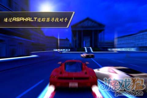 Gameloft大作狂野飙车7:热度 登录安卓5