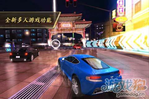 Gameloft大作狂野飙车7:热度 登录安卓4