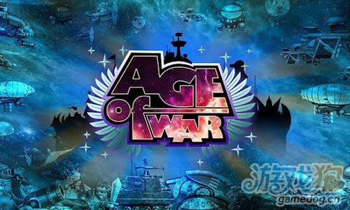 安卓策略塔防游戏:世纪之战 Age of War新手评测1