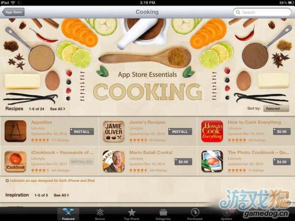 苹果为App Store商店增设食物与饮品类别版块2