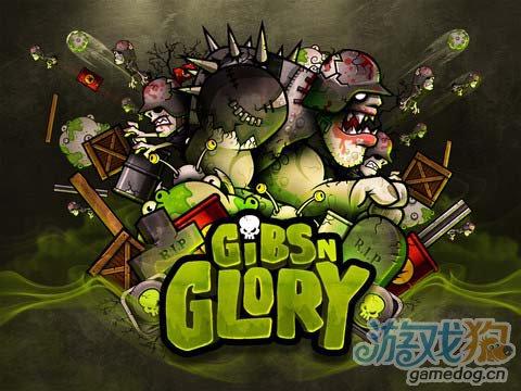 《僵尸军团 GibsNGlory》撕碎那些士兵1