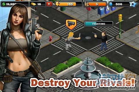 大型多人在线游戏:罪恶都市 新手评测4