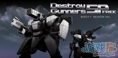 机器人大战Destroy Gunners SP 第二季安卓版评测1