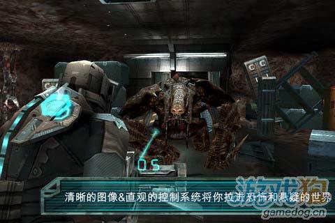 EA大作:死亡空间Dead Space v1.3.1更新2