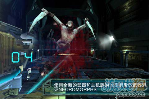 EA大作:死亡空间Dead Space v1.3.1更新3