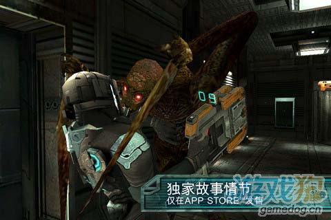 EA大作:死亡空间Dead Space v1.3.1更新1