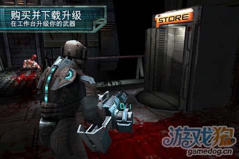 EA大作:死亡空间Dead Space v1.3.1更新5