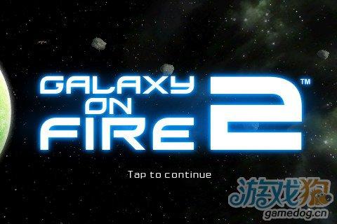 浴火银河2 Galaxy on Fire 2新版评测1