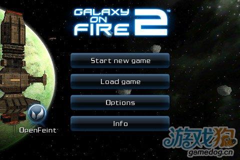 浴火银河2 Galaxy on Fire 2新版评测2