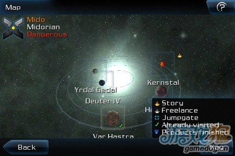 浴火银河2 Galaxy on Fire 2新版评测10