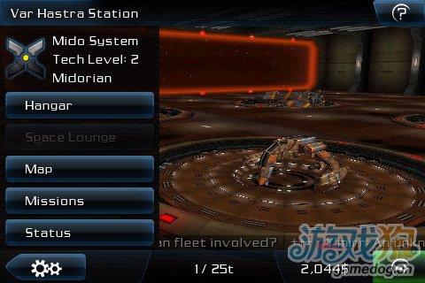 浴火银河2 Galaxy on Fire 2新版评测18
