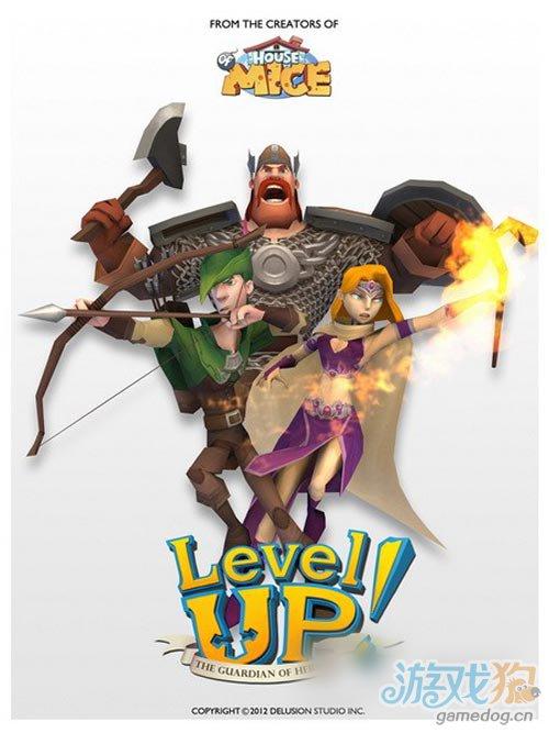 3D卡通渲染RPG遊戲:Level Up! 將於今夏發布1