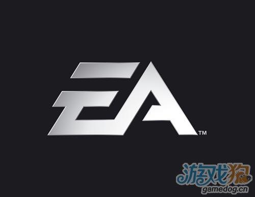 预计EA游戏未来将转型 数字发行能否花开并蒂
