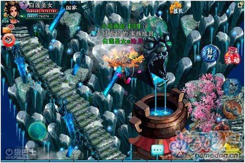 3D粒子技术游戏《忘仙OL》真实的中国风修仙网游2