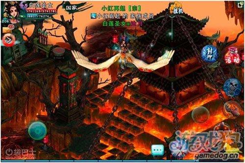 3D粒子技术游戏《忘仙OL》真实的中国风修仙网游4