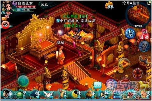3D粒子技术游戏《忘仙OL》真实的中国风修仙网游5