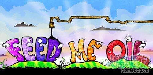 安卓益智休闲游戏:喂我石油 Feed Me Oil评测1