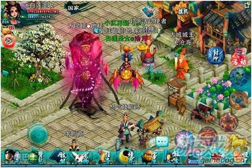 大型双平台魔幻即时手游《忘仙》7月6日盛大开放3