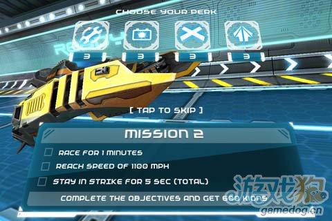 《离子赛车Ion Racer》v1.0安卓版评测5