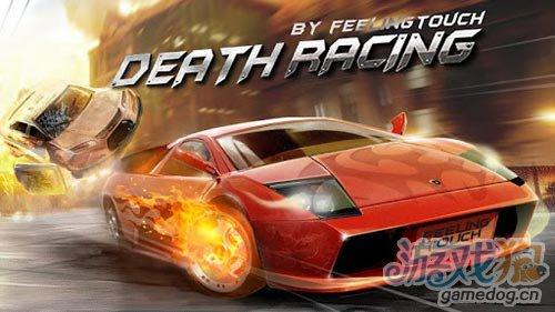 安卓竞速游戏:夺命狂飙Death Racing v1.05版更新1