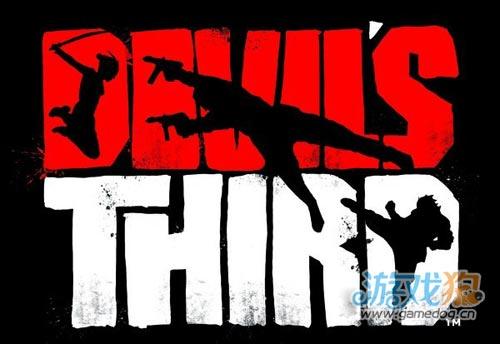 忍龙之父新作品:Devil'Third 有望登陆移动平台