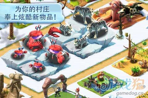 冰川時代:村莊Ice Age Village更新3