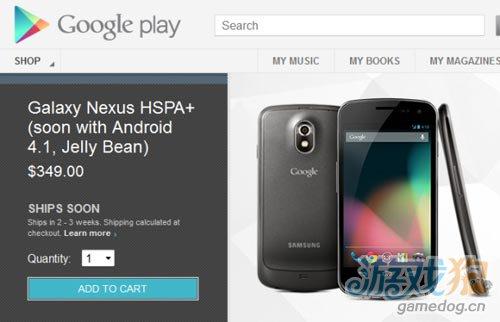 Galaxy Nexus可以再次在Google Play看到它的身影2