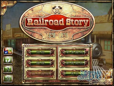 iOS模拟经营游戏:铁路故事Railroad Story HD评测1