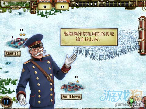 iOS模拟经营游戏:铁路故事Railroad Story HD评测4