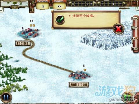iOS模拟经营游戏:铁路故事Railroad Story HD评测6