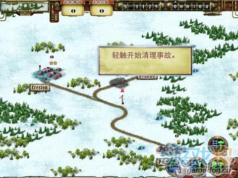 iOS模拟经营游戏:铁路故事Railroad Story HD评测13
