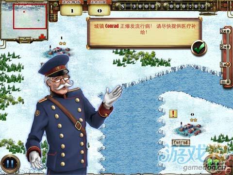 iOS模拟经营游戏:铁路故事Railroad Story HD评测15