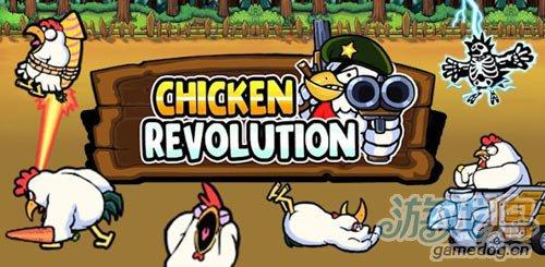 疯狂公鸡保卫战Chicken Revolution评测1