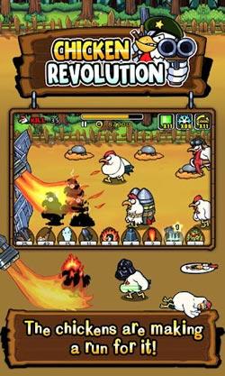 疯狂公鸡保卫战Chicken Revolution评测3