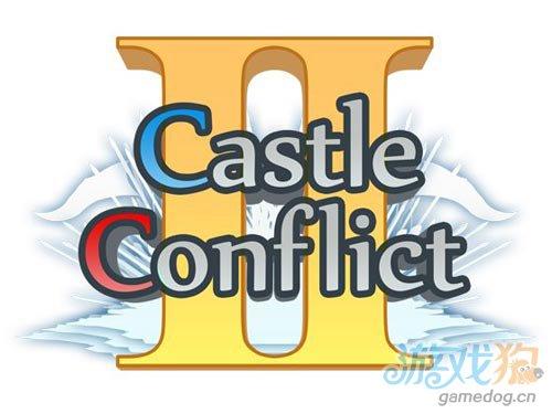 能联网对战的策略游戏:Castle Conflict 2 预览1