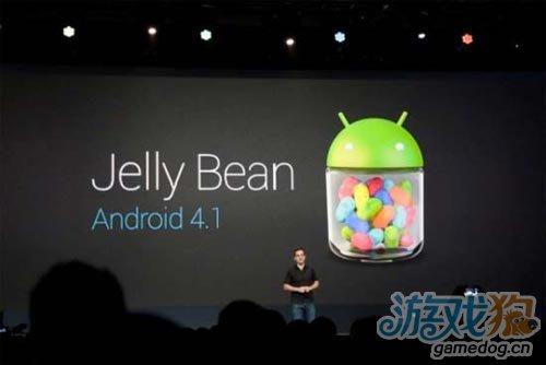Android 4.1系统源码今天发布 第三方ROM高潮将临