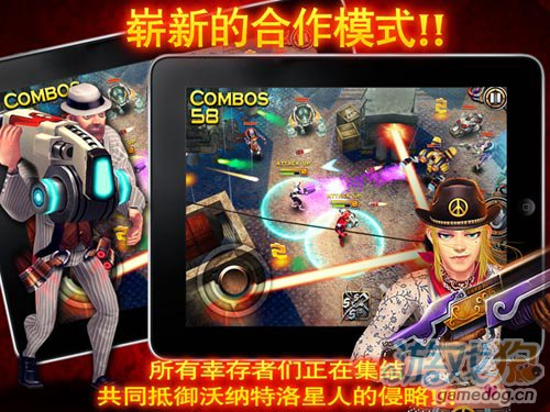 枪火战线官方中文版:v1.1.2更新评测1