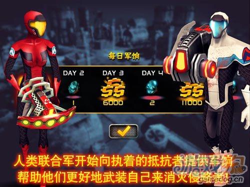 枪火战线官方中文版:v1.1.2更新评测4