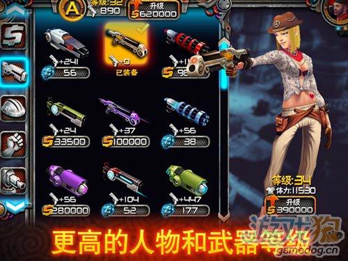 枪火战线官方中文版:v1.1.2更新评测5