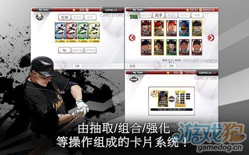 竞技游戏:9局职业棒球2013 登录安卓平台3
