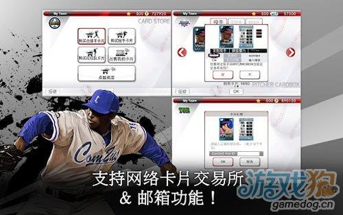 竞技游戏:9局职业棒球2013 登录安卓平台5