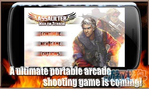 安卓复古游戏推荐:反恐奇兵2 Assaulter2图2