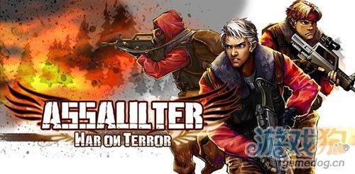 安卓复古游戏推荐:反恐奇兵2 Assaulter2图1