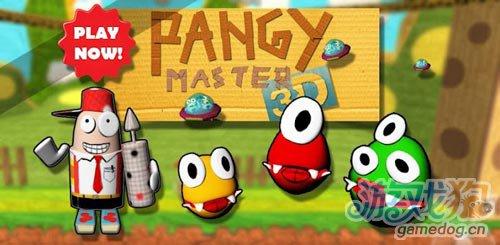 庞迪法师 Pangy Master 3D FULL v1.02安卓版评测1