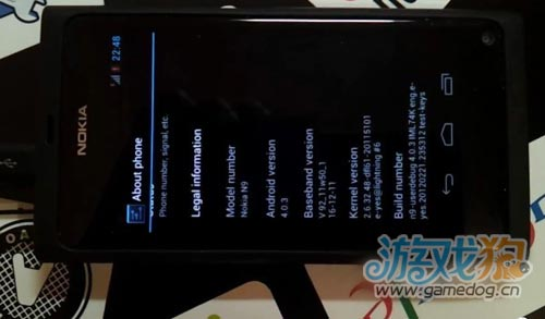 Nokia N9的新出路Android 4.0.4_r2.1 for N9发布3