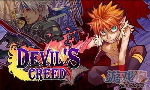 安卓RPG游戏:恶魔信条 成为最强的魔王1