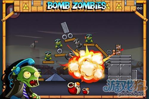 休闲益智游戏 炸弹僵尸 v1.0.2安卓版3