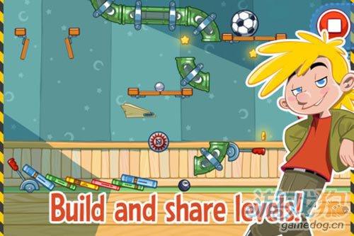 创意益智游戏:神奇的阿力 高清版5